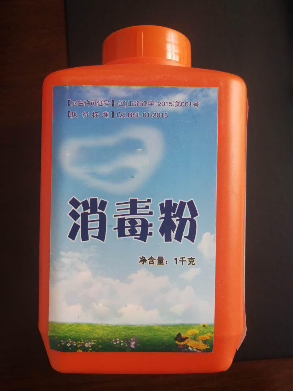 活性氧水处理剂